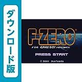 F-ZERO FOR GAMEBOY ADVANCE [WiiUで遊べるゲームボーイアドバンスソフト][オンラインコード]