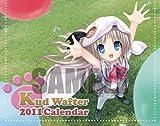 クドわふたー 2011年卓上カレンダー