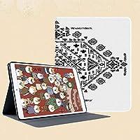 印刷者iPad Mini ケース クリア iPad Mini2 ケース レザー PU iPad Mini3 ケース 軽量 スタンド機能 傷つけ防止 オートスリープ ハード二つ折 先史時代の幾何学的形状の三角形と線が描かれた古代マヤ
