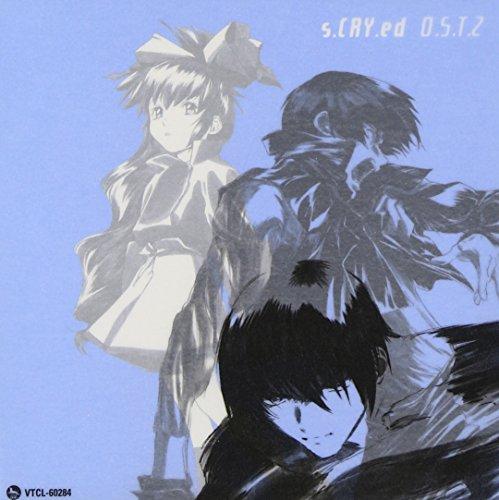 スクライド オリジナルサウンドトラック II