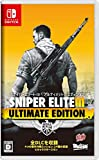 SNIPER ELITE � ULTIMATE EDITION - Switch