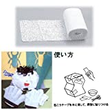 造形素材 ギブテープ(石膏テープ) クラフト用 3個入り 画像
