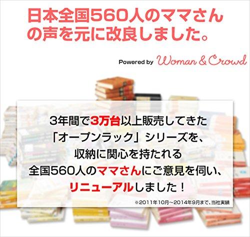 山善(YAMAZEN) 本がすっきり オープンラック 30幅 ホワイトウォッシュ CPB-1830J(JW)