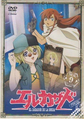 エル カザド VOL.9  DVD