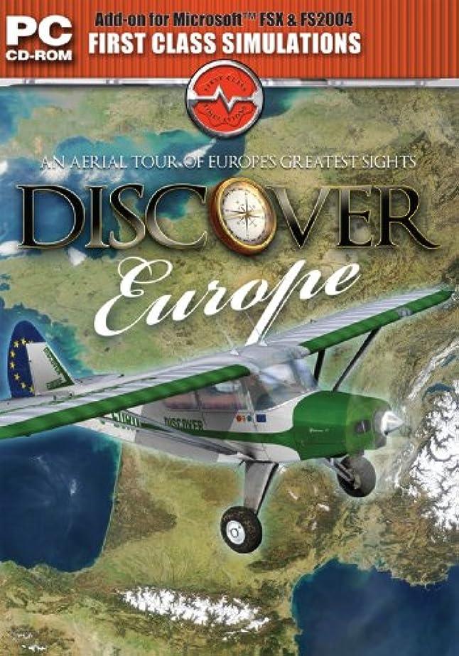 方程式九時四十五分首Discover Europe Add-on for Microsoft Flight Simulator FS 2004 and FSX (輸入版)