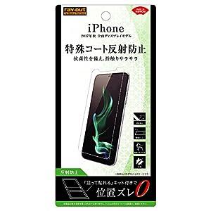 レイ・アウト iPhone X フィルム さら...の関連商品1