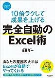 奥谷隆一 (著)(18)新品: ¥ 599ポイント:64pt (11%)