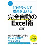 奥谷隆一 (著) (20)新品:   ¥ 540
