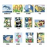 すな絵キット 12種セット 専用額縁12個付 011976-1987 工作 砂絵 サンドアート 自由研究