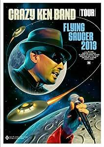 CRAZY KEN BAND TOUR FLYING SAUCER 2013 [DVD]