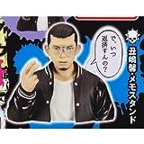 闇金ウシジマくん 禁言コレクション [1.丑嶋馨・メモスタンド](単品)