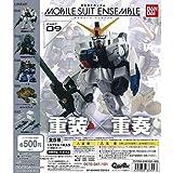 ☆機動戦士ガンダム MOBILE SUIT ENSEMBLE 09 全5種☆★モビルスーツアンサンブル09★カプセル有