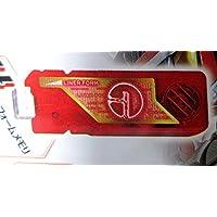 仮面ライダーDXサウンドカプセルガイアメモリ8:電王ライナーフォーム