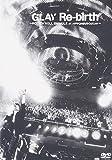Re-birth~ROCK'N'ROLL SWINDLE at NIPPON BUDOUKAN~ [DVD]