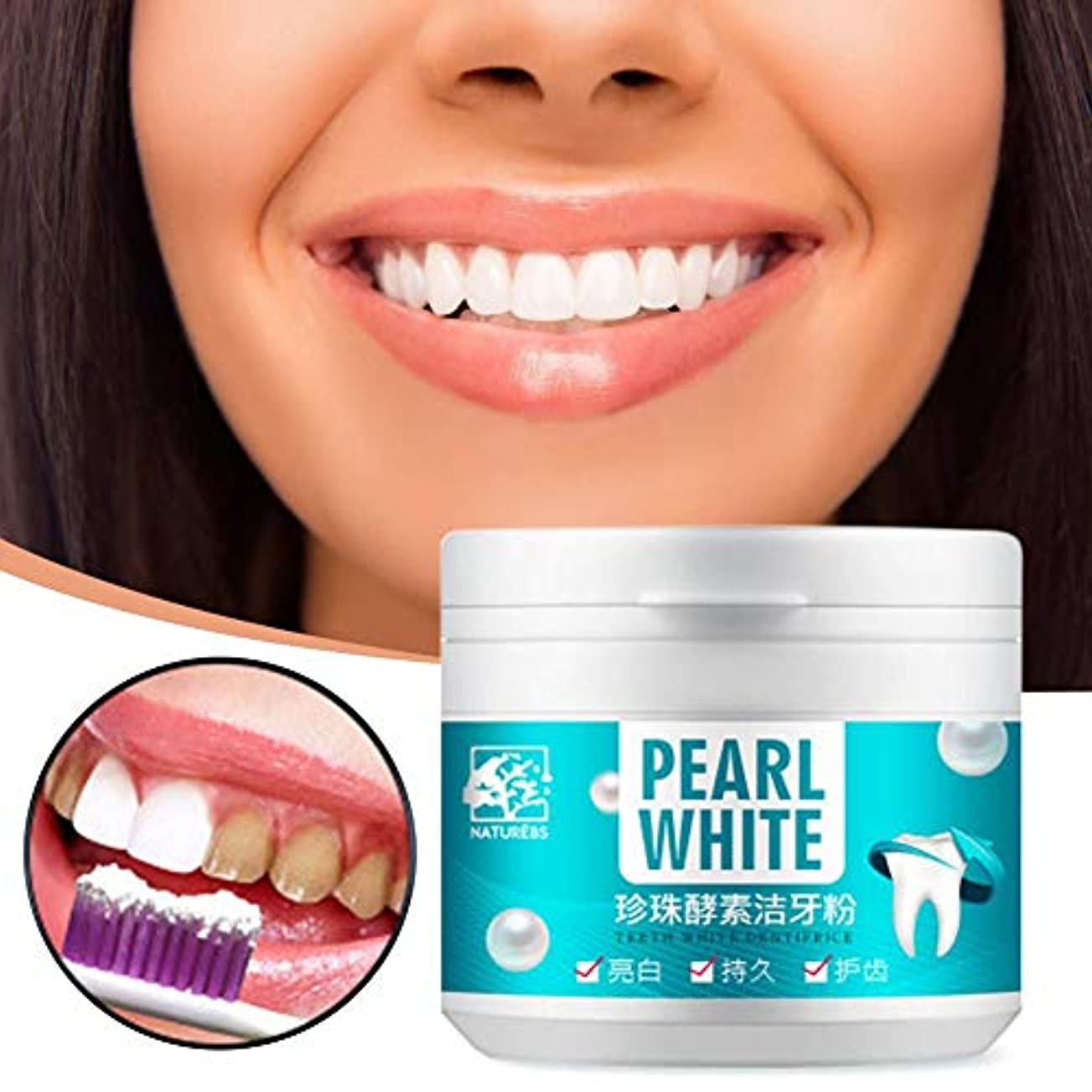ホース踏み台透明にMing-Dian 天然パールパワー歯のホワイトニングパウダー口臭歯石茶の汚れ歯の除去ホワイト歯磨剤
