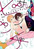 恋するサノバビッチ (Canna Comics)