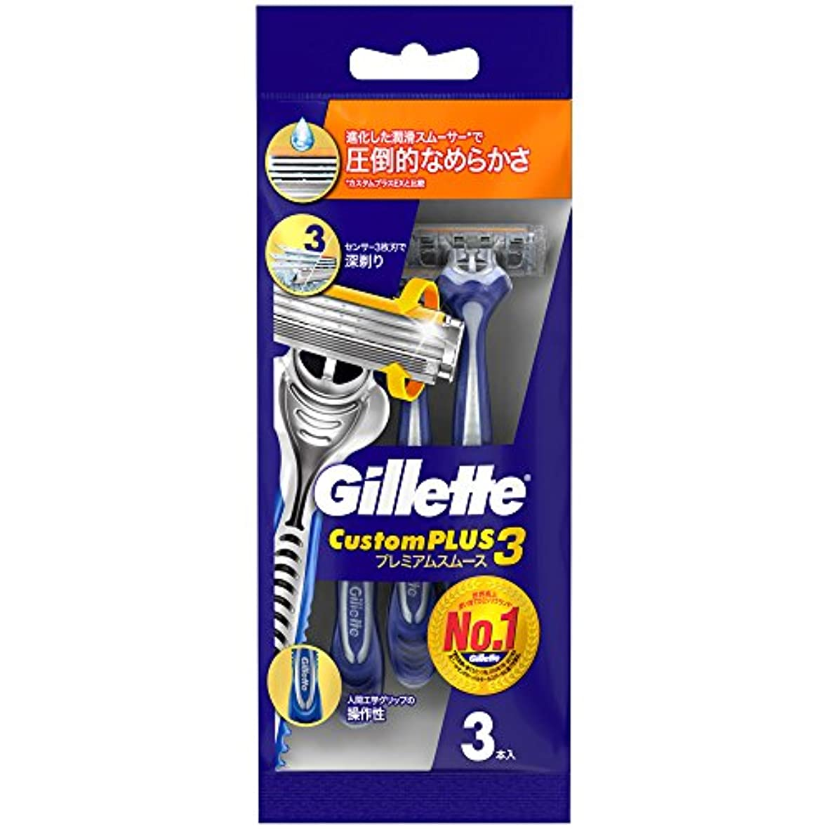 押す服を洗う担当者ジレット カスタムプラス3 髭剃り プレミアムスムース CP3-PS3 3本入