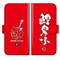 ZenFone 3 ZE520KL ケース [デザイン:7.鯉男子 (赤)/マグネットハンドあり] カープ筆 カープ グッズ 広島東洋 手帳型 スマホケース カバー ゼンフォン ASUS エイスース UQモバイル mobile 楽天モバイル ze520kl