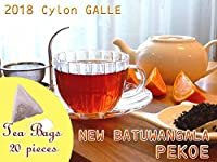 【本格】紅茶 ティーバッグ 20個 ギャル ニューバツワンガラ茶園 PEKOE/2018