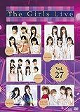 The Girls Live Vol.27 [DVD]
