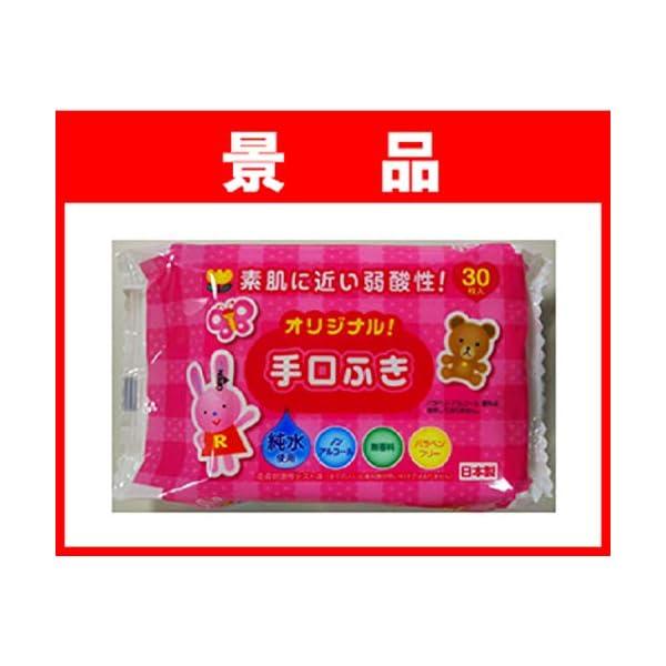 【Amazon.co.jp 限定】明治ほほえみ...の紹介画像7