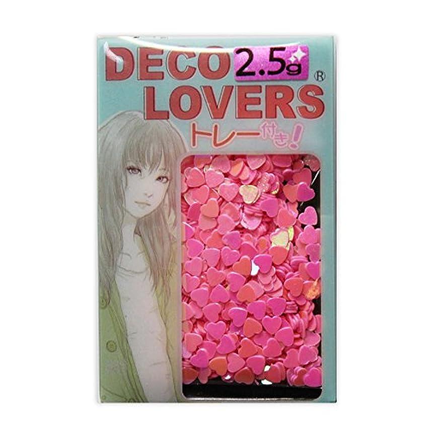 ムス物質融合ラインストーン DL080/horo heart pink