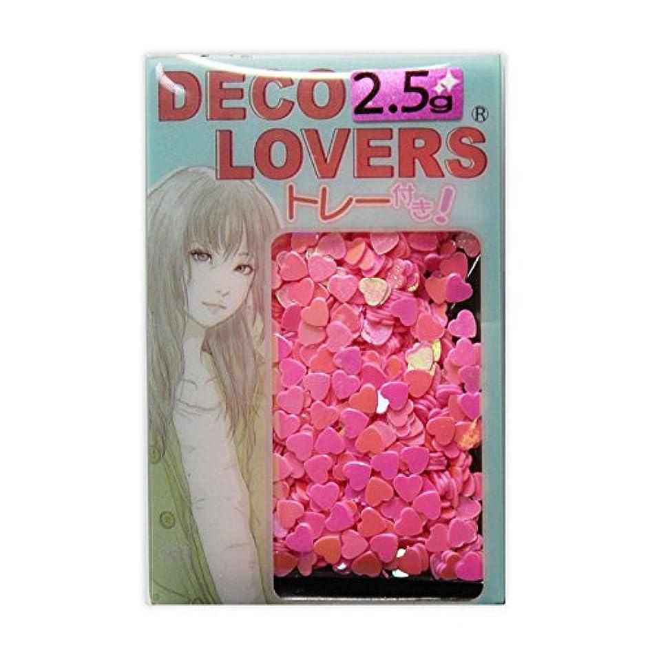 征服者化粧常習的ラインストーン DL080/horo heart pink