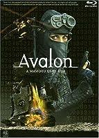 アヴァロン [Blu-ray]