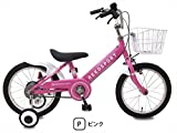 【片足スタンド付】 リーズポート(REEDSPORT) 16インチ ピンク 補助輪付き 組み立て式 幼児用自転車 ステップアップセット