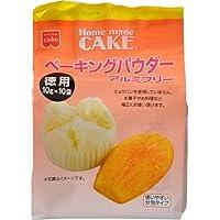 HomemadeCAKE 徳用ベーキングパウダー アルミフリー 100g(10g×10袋) フード 製菓材料 お菓子膨張剤 [並行輸入品]