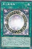 遊戯王 20TH-JPB05 黒の魔導陣 (日本語版 ノーマルパラレルレア) 20th ANNIVERSARY DUELIST BOX