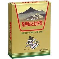 高千穂漢方研究所 高千穂漢方 発芽はとむぎ茶 30包 ×2セット