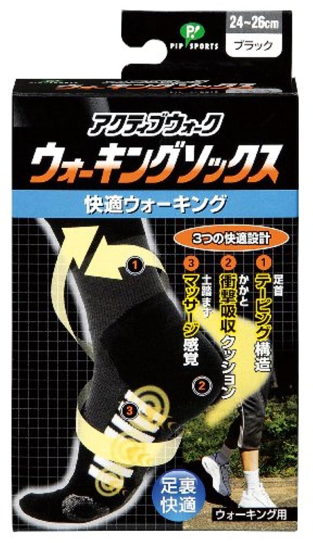 旋回集団的シンカンアクティブウォーク ウォーキングソックス 24-26cm ブラック
