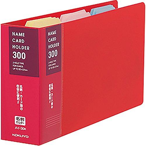 コクヨ ファイル 名刺ホルダー 替紙式 300名 赤 メイ-30R