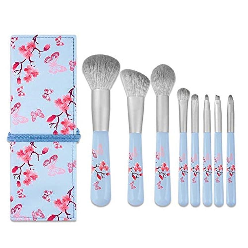 安心無限カートNano Silk 8化粧ブラシセット初心者用化粧道具セットアイシャドウブラシ眉毛ブラシ赤ルースパウダー化粧ブラシ メイクアップブラシ (Color : Blue)
