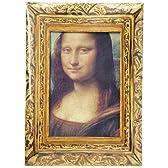(デザインマニア ミュージアム)DESIGN MANIA MUSEUM ボクサーパンツ DMB750502 001 モナリザ フリー