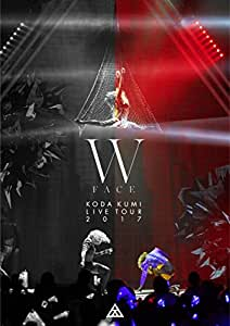KODA KUMI LIVE TOUR 2017 - W FACE -(DVD2枚組+CD2枚組)(初回生産限定盤)