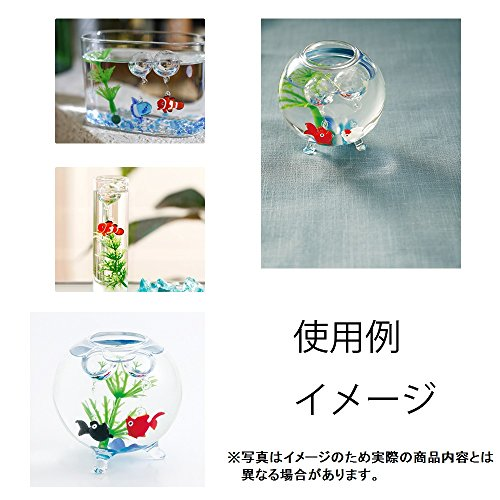 アズー (AZOO) 魚物語 ハリセンボン 青