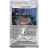 ジクベルチン徳用150粒(タキシフォリン含有サプリメント) シベリアカラマツエキス 植物フラボノイド 紫外線対策 ジヒドロケルセチン ビタミンC