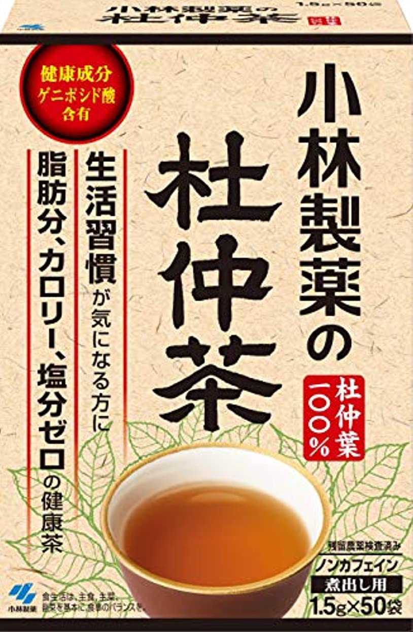 めんどり写真の医師小林製薬の杜仲茶 1.5g×50袋