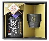 父の日ギフト・誕生日プレゼント 本格焼酎男の勲章・オリジナルグラスセット メッセージカード付き