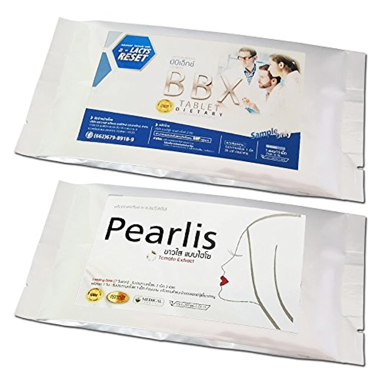 フォーマルハッピー定義ビービーエックス BBX & ペアリス Pealis ダブルパックセット 公式パンフレット&説明書付き 1箱+1袋合計60錠