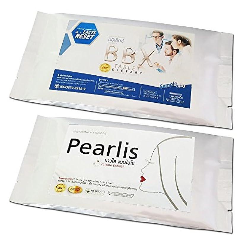 服同じ前部ビービーエックス BBX & ペアリス Pealis ダブルパックセット 公式パンフレット&説明書付き 1箱+1袋合計60錠