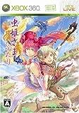 虫姫さまふたり Ver 1.5 初回限定版 (「アレンジCD」同梱) (初回生産分:「虫姫さまふたり Ver1.01 ダウンロードカード」同梱)