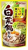 野菜をいっぱい食べる鍋 白菜鍋スープ 750g×10袋 ダイショー 鍋の素