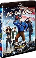 死霊のはらわた リターンズ シーズン2 オリジナル無修正版 (SEASONSブルーレイ・ボックス) [Blu-ray]