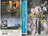ザ・マスターズ'98 [VHS]