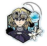 Fate/Apocrypha 切り絵シリーズ トレーディングアクリルキーチェーン BOX商品 1BOX=7個入り、全7種類