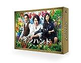 【メーカー特典あり】インハンド DVD-BOX(ポスタービジュアルミニクリアファイル(B6サイズ)付)