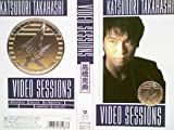 VIDEO SESSIONS [VHS]